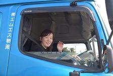4tトラック大手アパレル集荷ドライバー・神奈川営業所