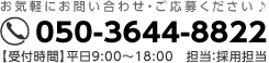 0480-31-7771