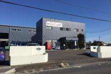 物流センター荷下ろし作業スタッフ・加須第一営業所